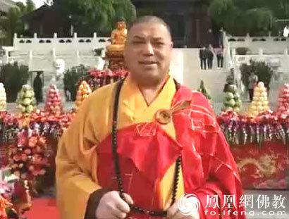 中国佛教协会副会长增勤法师(图片来源:凤凰网佛教)
