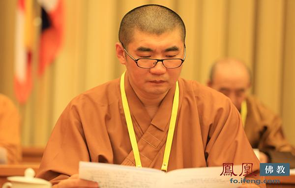 中国佛教协会副会长湛如法师(图片来源:凤凰网佛教)