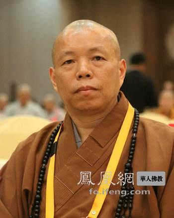 中国佛教协会副会长心澄法师(图片来源:凤凰网佛教)