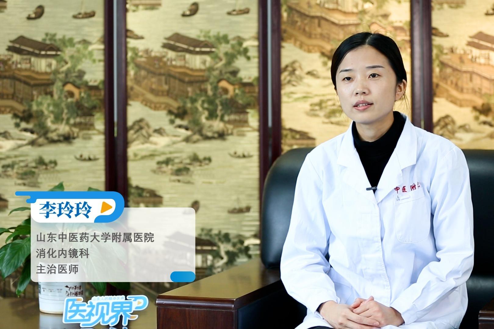 医视界丨什么是胃石症?