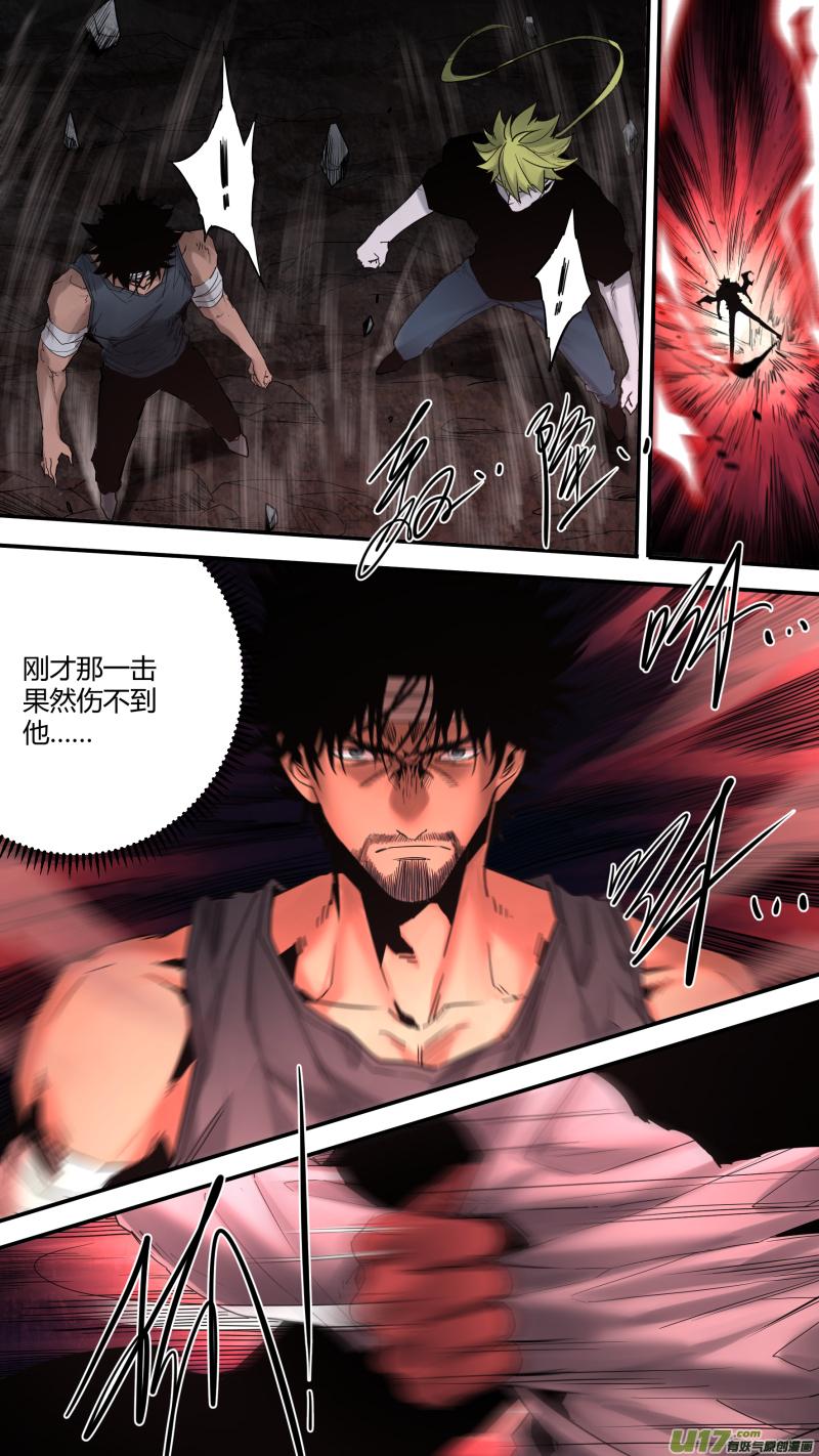 僵尸王漫画:锁龙 - 0185.压倒性的实力