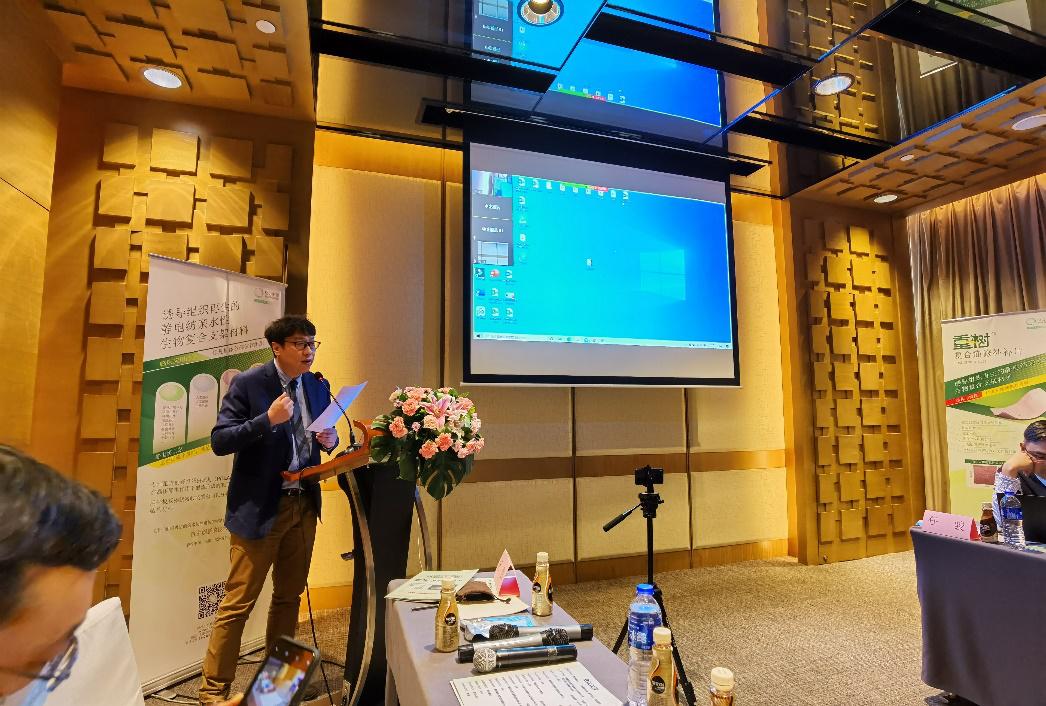 致敬抗疫英雄 疝与腹壁外科创新型生物材料高峰论坛于武汉召开