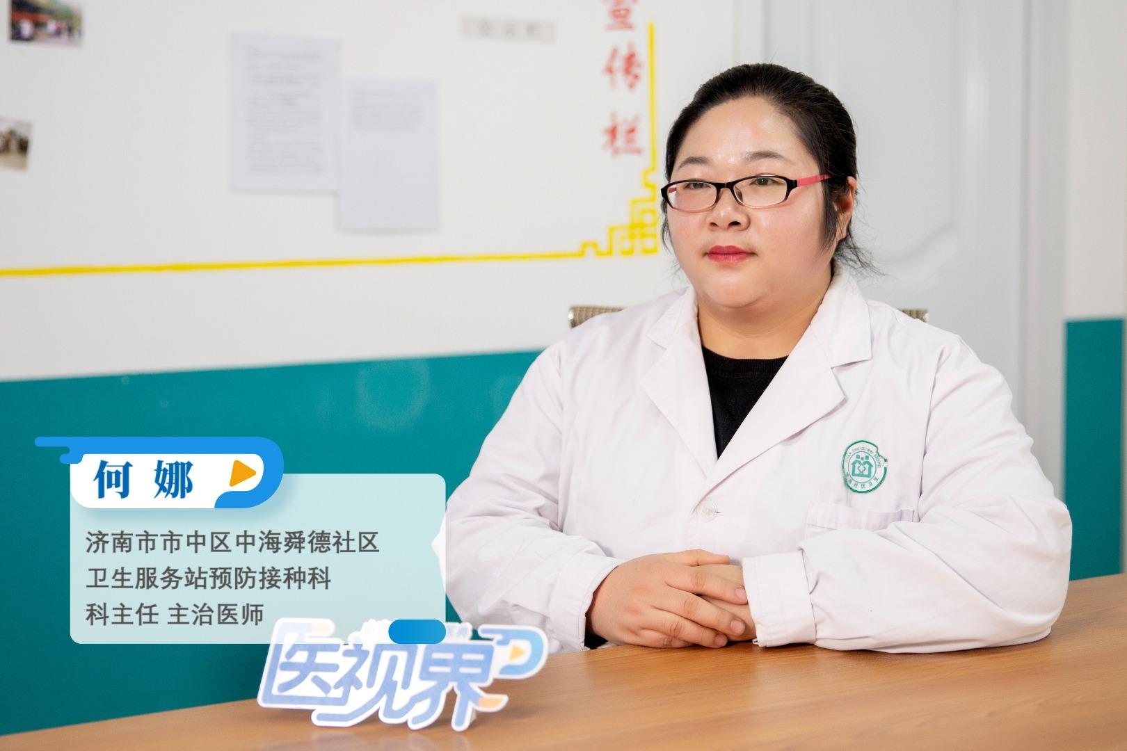 医视界丨相较于普通针剂流感疫苗 鼻喷流感疫苗它有哪些独特优势?