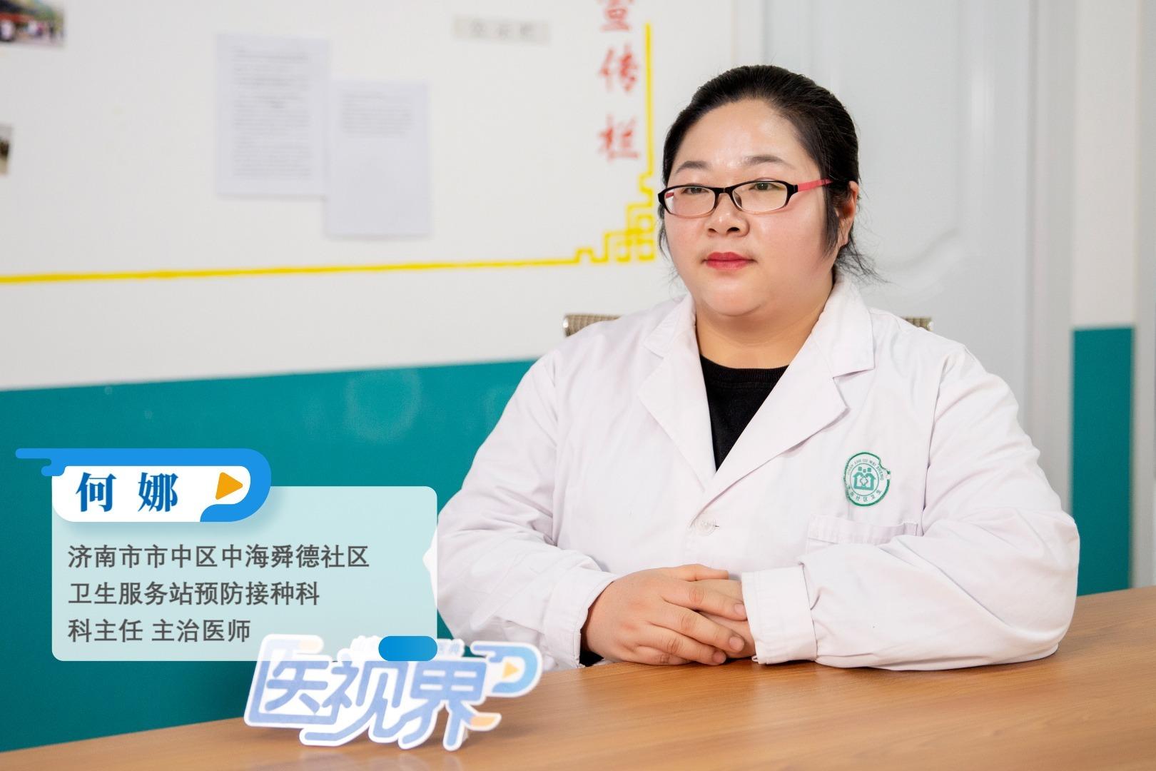 医视界丨冬季是传染疾病高发季节 儿童保健需要注意哪些方面?