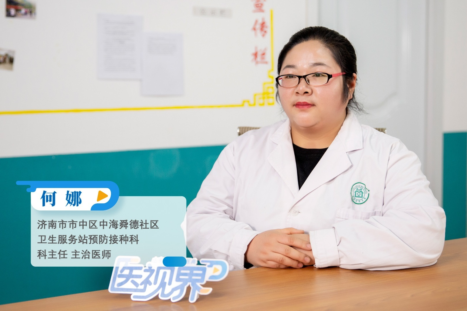 医视界丨除了饮食 还有哪些方式能提高儿童机体的抗病与耐寒能力?