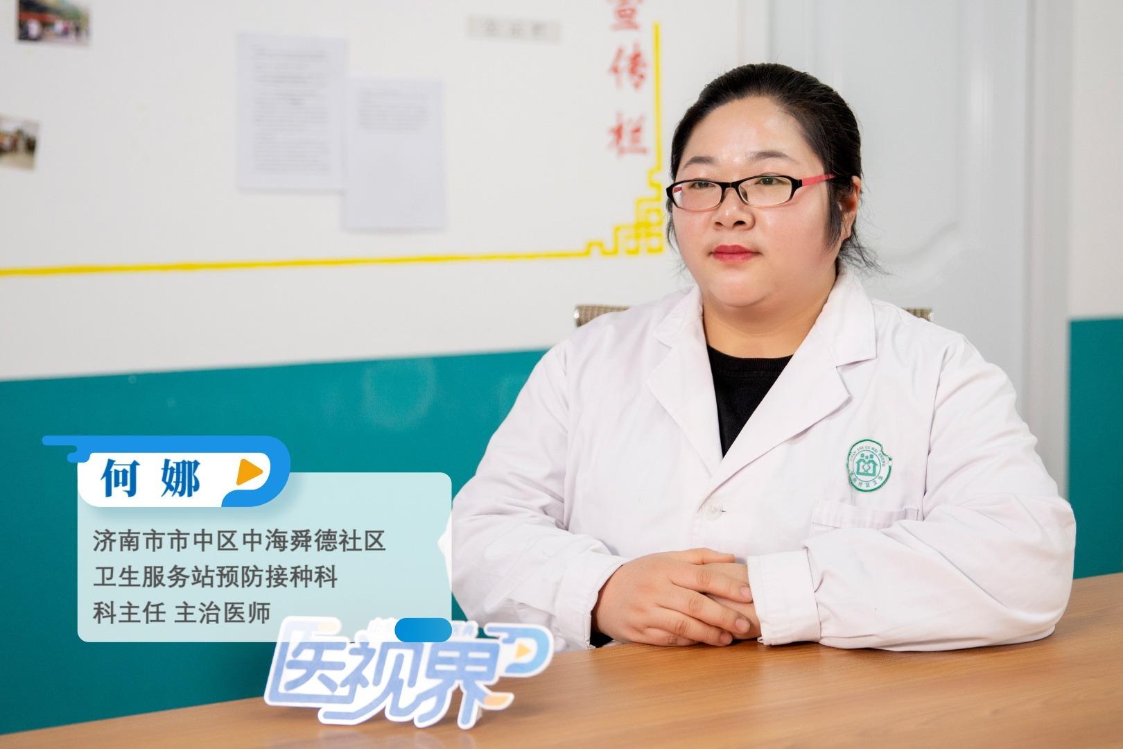 医视界丨鼻喷流感疫苗是如何对人体进行保护的?预防效果好吗?