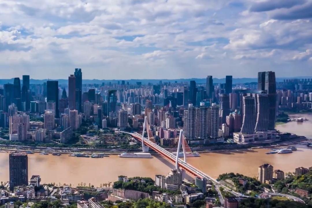 视频丨六大行动!成渝地区双城经济圈又有新动作