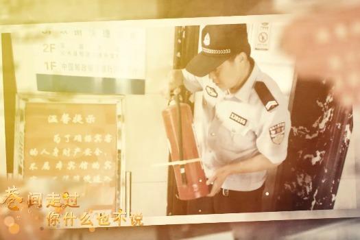 晋城市公安局优秀原创歌曲《我的辅警大哥》