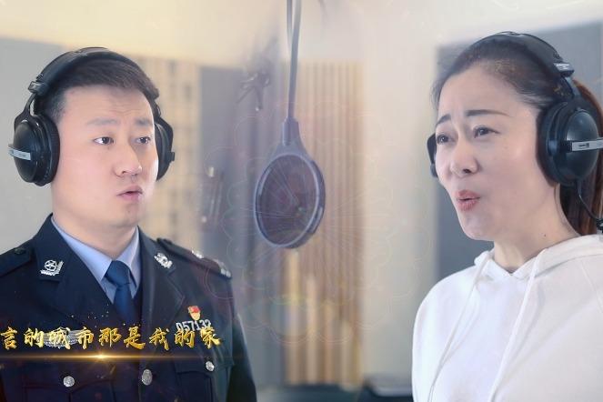 晋城市公安局优秀原创歌曲《相约》