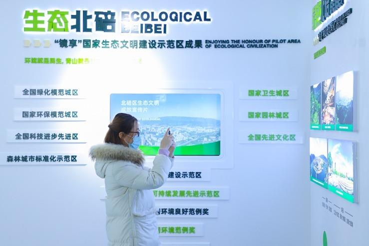 """视频丨重庆市北碚区""""十三五""""生态环境保护工作"""