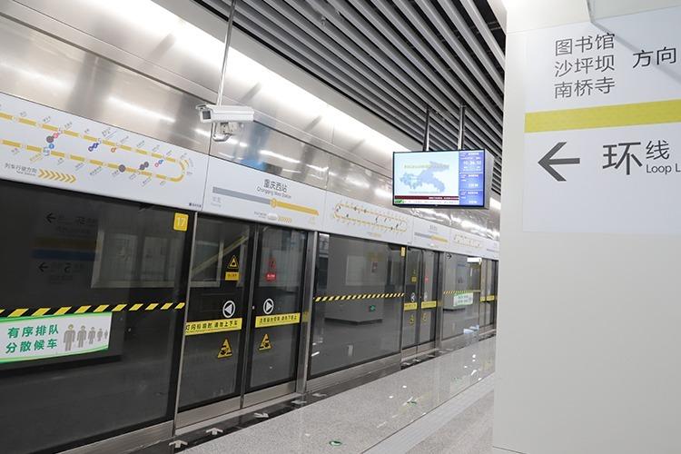 视频丨重庆轨道交通环线剩余段、5号线一期南段20日开通