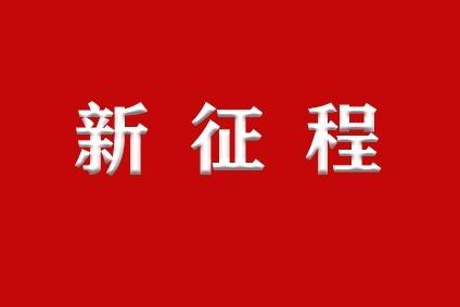 内黄县:多彩桃花节  助力乡村振兴
