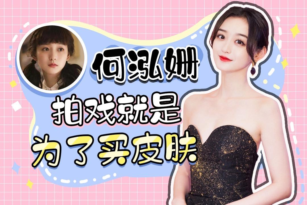 饰演刘诗诗情敌还被倪妮狂怼,流金岁月最惨主演石锤了!