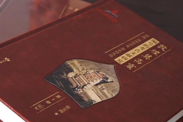 """《敦煌莫高窟编号的考古文献研究》出版 各窟换新""""身份证"""""""