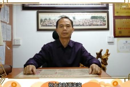崇义县编研温暖之家爱心协会会长谢文淦大年初一拜年送祝福