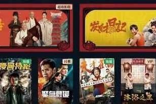 《少林寺之得宝传奇》《发财日记》大年初一爱奇艺超级影院首发上线