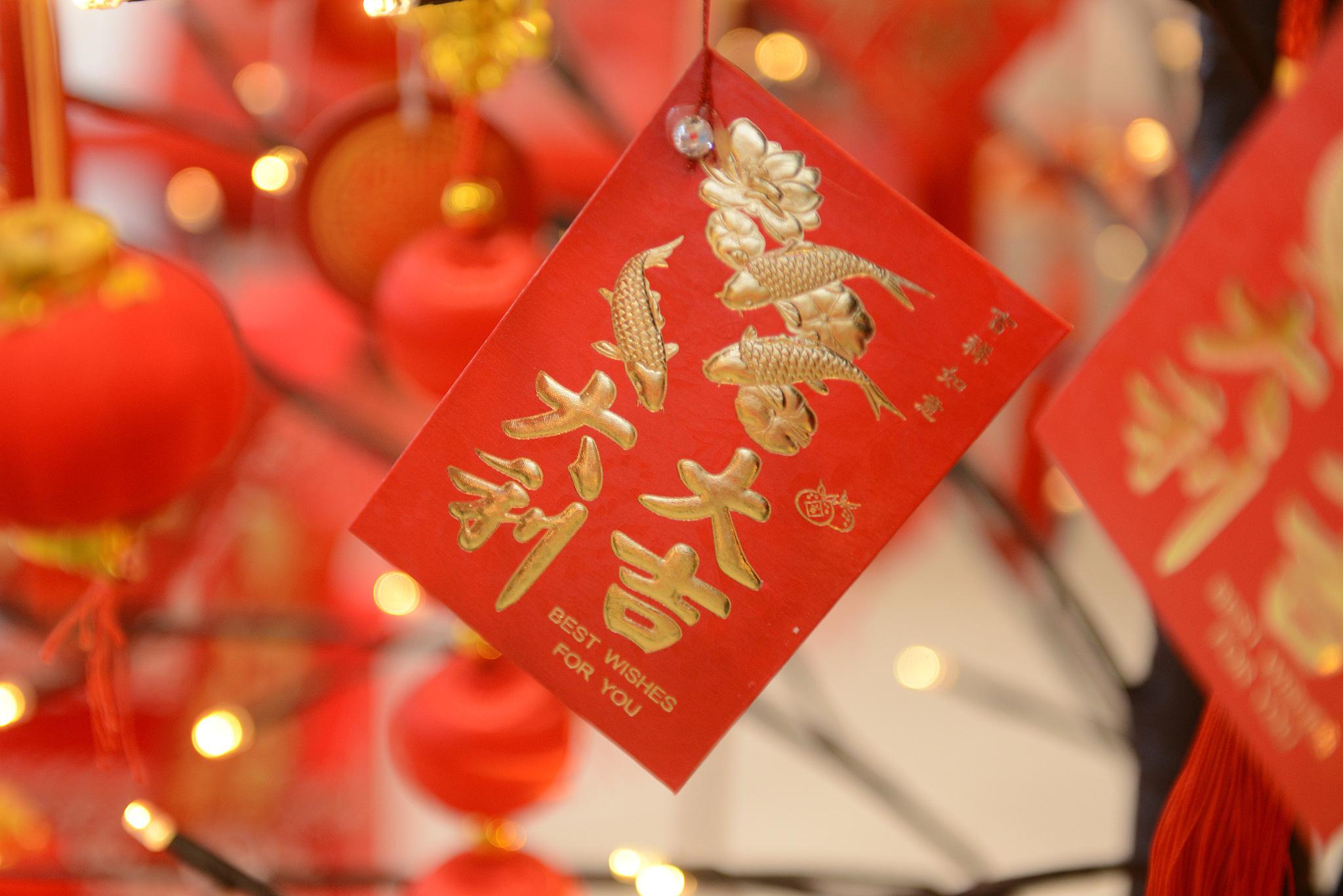 中国红包地图:福建莆田五位数并不稀奇,广东50元封顶 红包中国