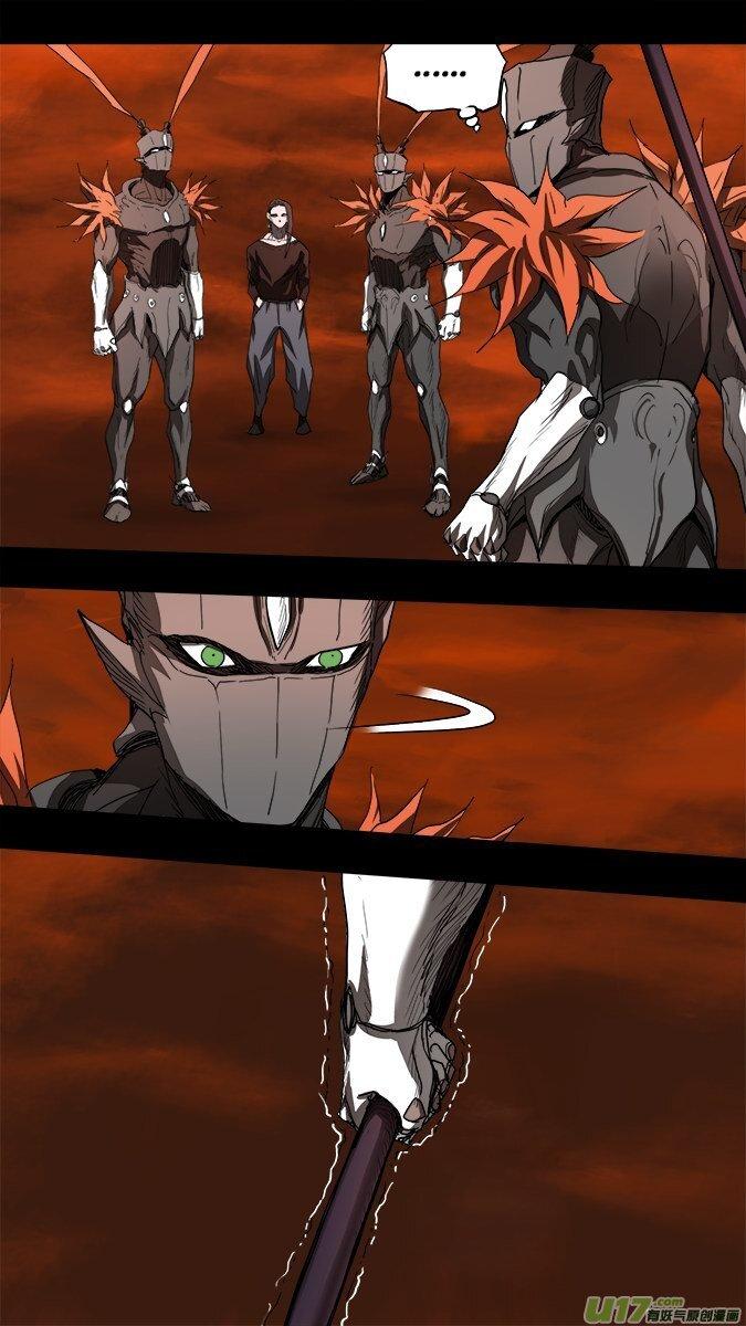 僵尸王漫画:《超质体》195:众神创世篇(9)下