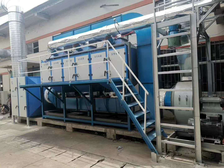 VOCS大气处理设备