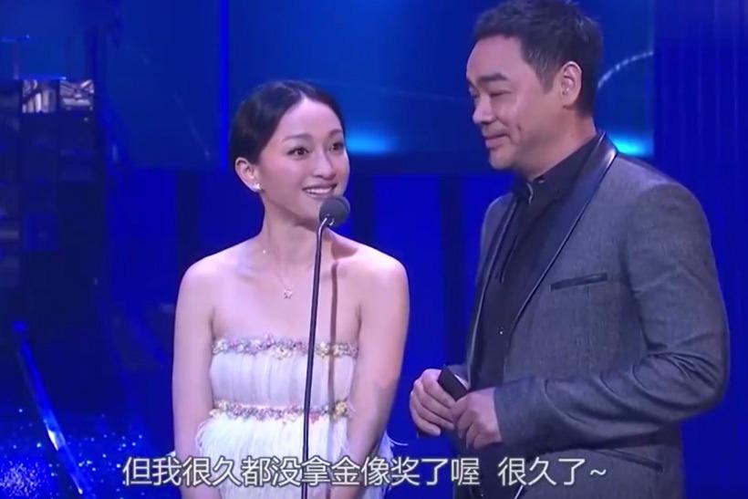 当年刘青云教周迅如何获奖,并调侃梁朝伟获奖多