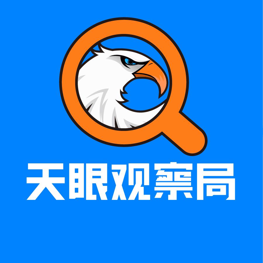 科大讯飞华南人工智能研究院(广州)有限公司申请新专利
