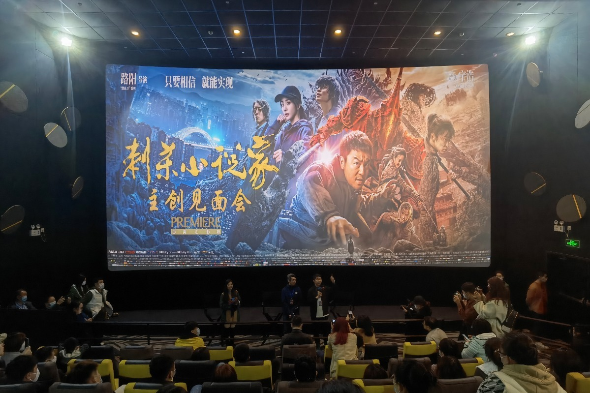 浙江:《刺杀小说家》主创杭州见面会 里面有趣事