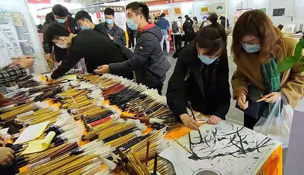 第47届全国文房四宝艺术博览会 将于5月21-24日在北京展览馆举行