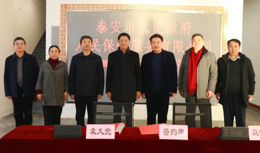 """""""互联网+人工智能+大健康"""":泰安市医疗大数据中心成立"""