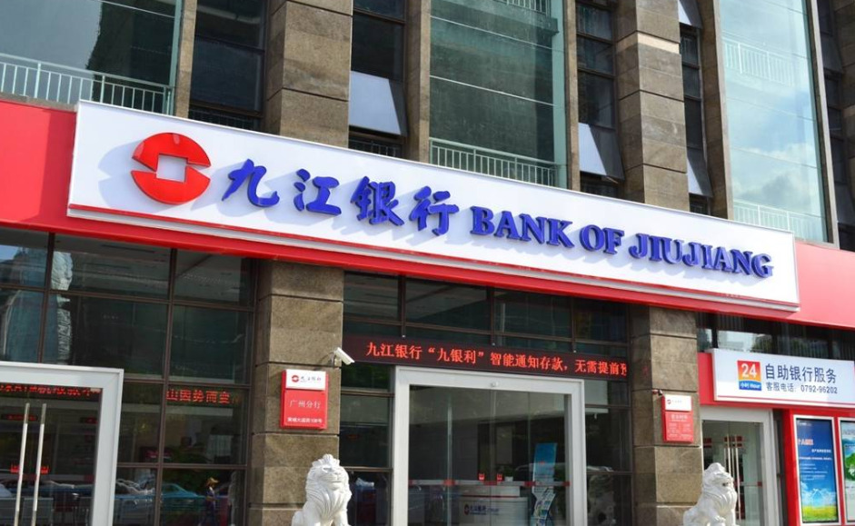 江西最好的网络贷款借贷平台