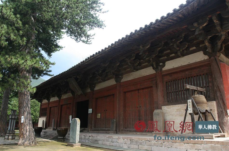 五台山佛光寺东大殿,是现存规模最大的唐代木构建筑。(图片来源:凤凰网佛教 摄影:曹立君)