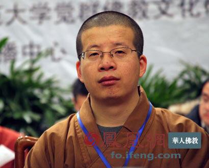 中国佛教协会常务理事,清华大学哲学系教授、副主任、博士研究生导师圣凯法师(图片来源:凤凰网佛教)