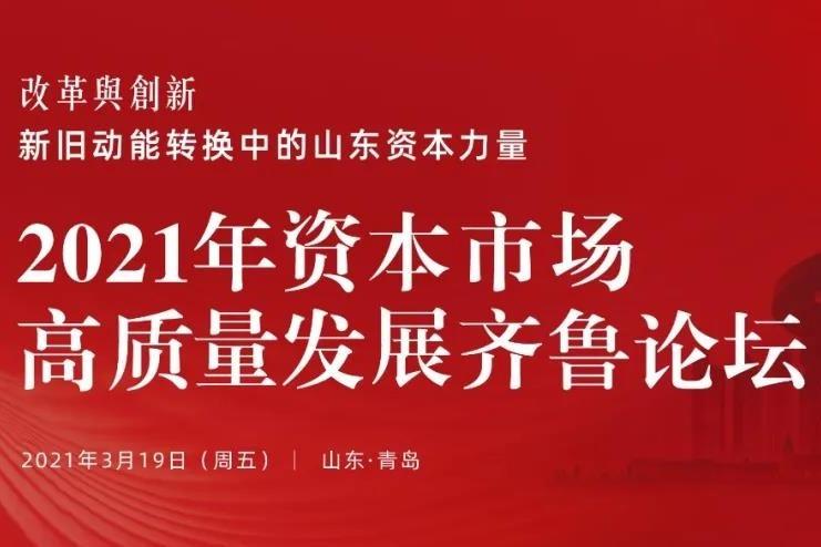 豪江智能董事长宫志强:上市是企业发展的关键节点