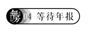 中国金茂:更多的雷还在路上