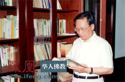 著名学者方立天教授(图片来源:凤凰网佛教)