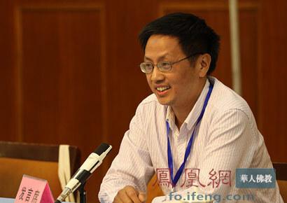 山东大学哲学系宗教学系教授陈坚(图片来源:凤凰网佛教)