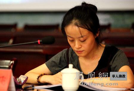 中央民族大学哲学与宗教学学院崔奥飞(图片来源:凤凰网佛教 摄影:丹珍旺姆)