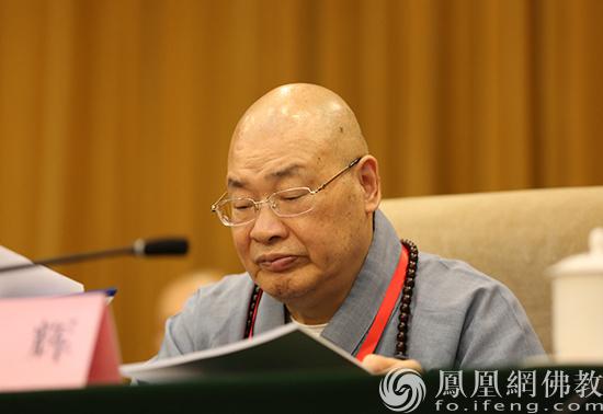 中国佛教协会副会长圣辉法师出席会议(图片来源:凤凰网佛教 摄影:李保华)