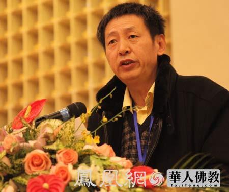 中国社会科学院世界宗教研究所黄夏年教授(图片来源:凤凰网佛教)