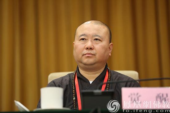 中国佛教协会副会长觉醒法师出席会议(图片来源:凤凰网佛教 摄影:李保华)