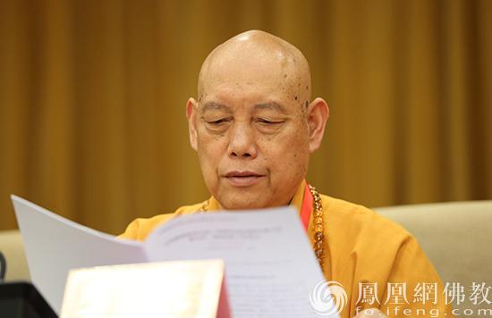 中国佛教协会副会长道慈法师出席会议(图片来源:凤凰网佛教 摄影:李保华)