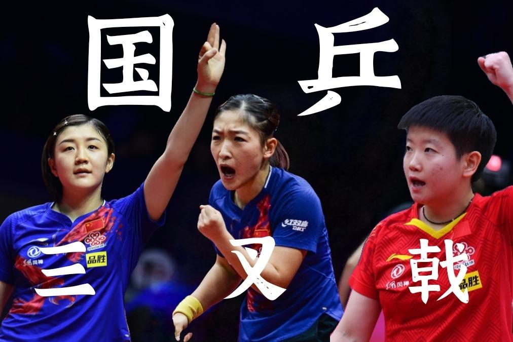 """日本又来预测国乒奥运名单!这次能猜中了刘国梁的""""最终答案""""吗"""