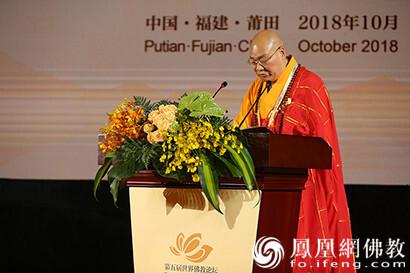"""图为2018年10月30日,中国佛教协会副会长圣辉法师在第五届世界佛教论坛""""佛教与公益慈善分论坛""""做主旨发言。(图片来源:凤凰网佛教)"""