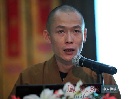 印良法师(图片来源:凤凰网佛教)