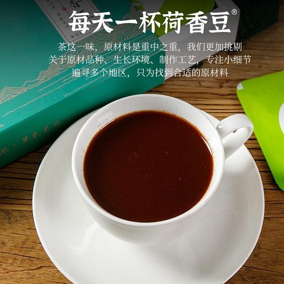 荷香豆(何香豆)助你护肝养肝,日日好心情