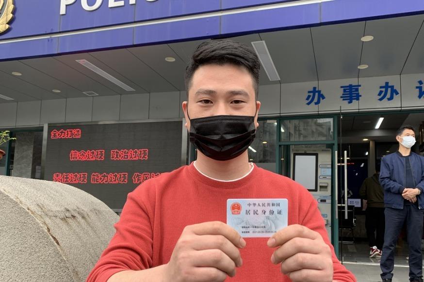视频 | 浙江省推出居民身份证首次申领异地受理