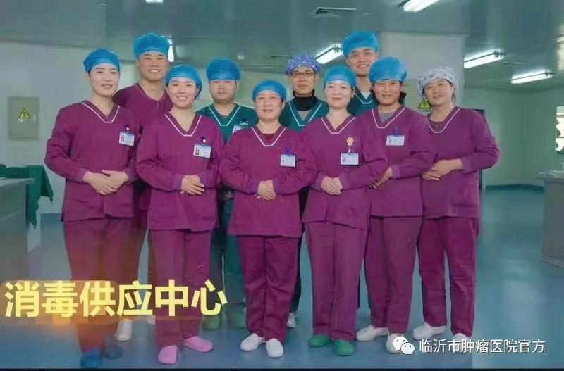 临沂市肿瘤医院消毒供应中心:匠心除秽 爱心消供