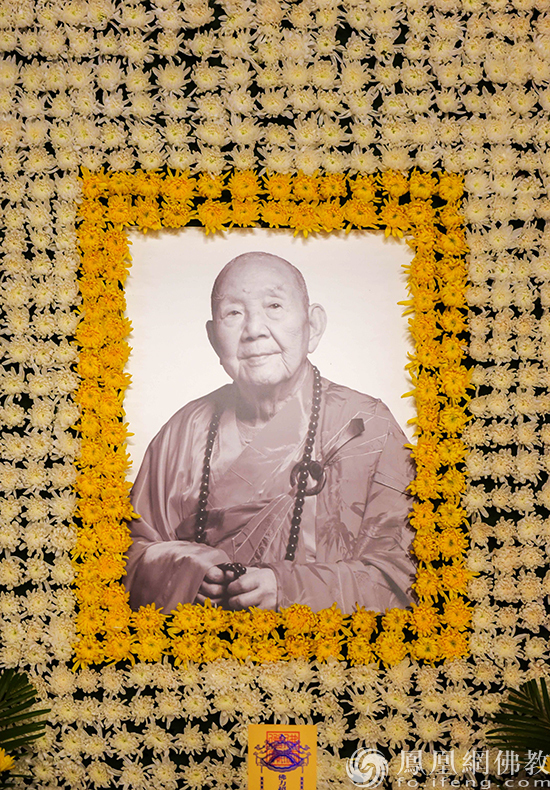 新成长老追思法会现场(图片来源:凤凰网佛教 摄影:珠海普陀寺)