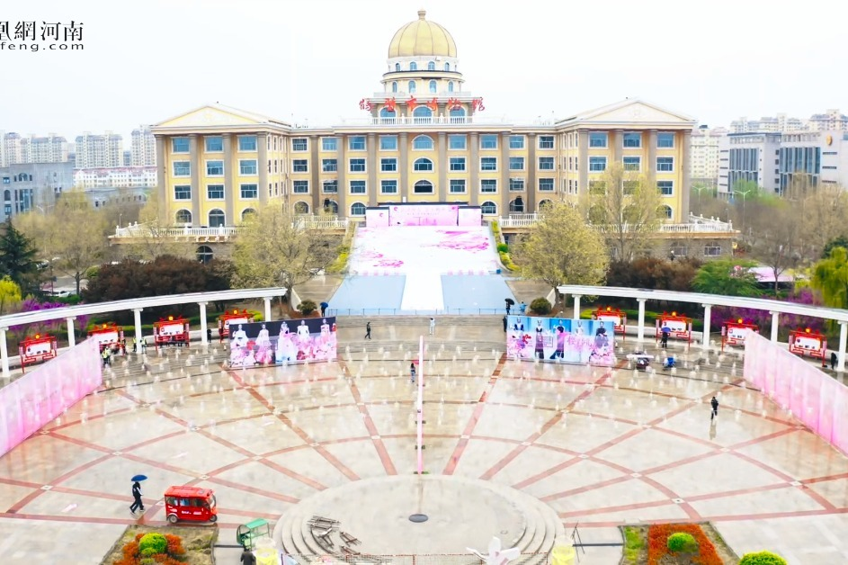 第七届中国(鹤壁)樱花文化节【中原国际时装秀】