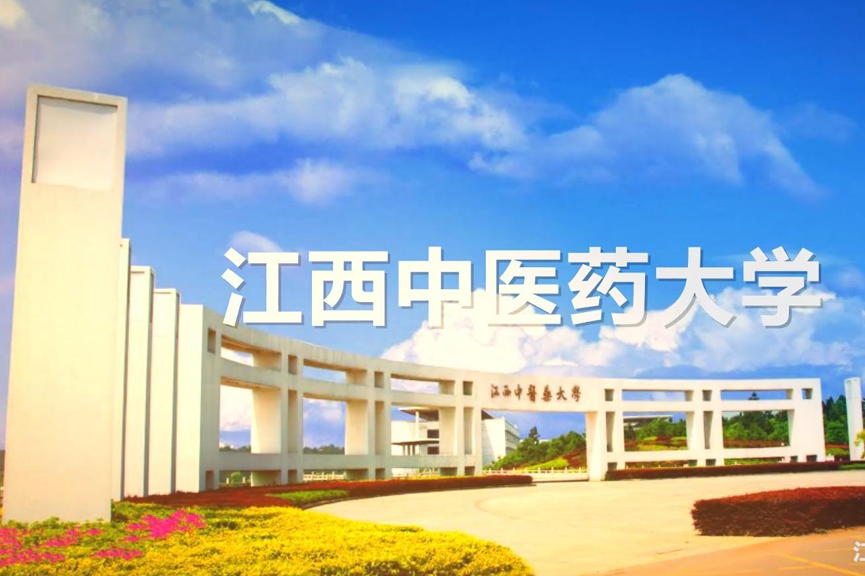 江西应用科技学院