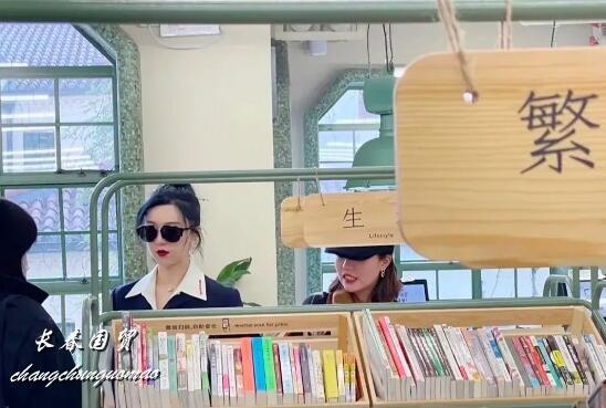 范冰冰浓妆艳抹现身书店,公共场所不戴口罩引争议